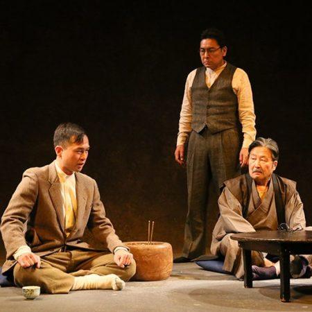 文学座アトリエの会公演『かのような私』